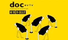 Фестиваль<br />«Док-Авив – 2017»