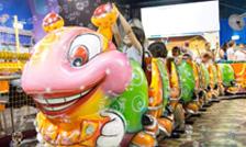Центр детских развлечений «Халаль ха-Муфла»